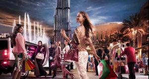 Dubai Shopping Festival - 2015