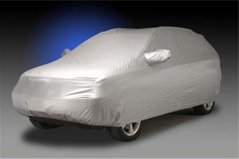 Best in class luxury covers for your favorite cars